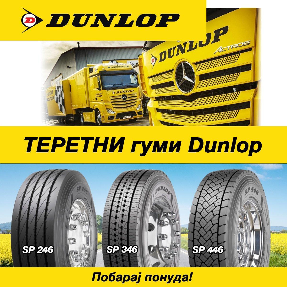 Dunlop teretni gumi