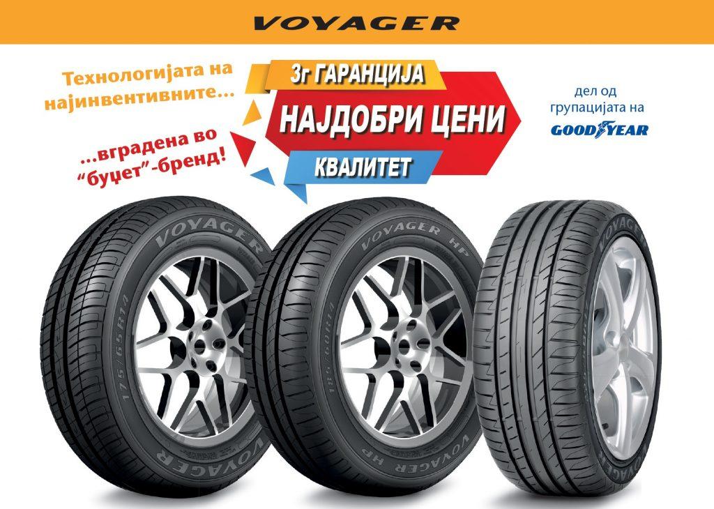 Voyager gumi